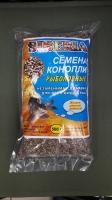 """Семена конопли для рыбалки """"Siberia"""" 500гр"""