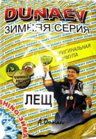 """Прикормка зимняя """"Dunaev Ice-Premium"""", 0.9 кг, Лещ"""