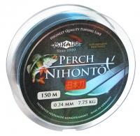 Леска NIHONTO Perch (Mikado), 150м