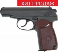 Пневматический пистолет Borner ПМ49 (Пистолет Макарова)