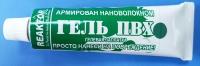 Гель ПВХ (Reaktor), 30мл