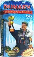 "Прикормка зимняя ""Dunaev Ice-Ready"", 0.75 кг, Мотыль"