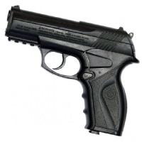 Пистолет пневматический Borner C11