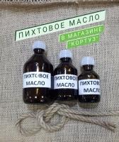 Пихтовое масло 30 грамм