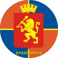 "Наклейка ""Красноярск"""