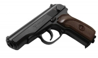 Пистолет пневматический Umarex ПМ Ultra (Пистолет Макарова)