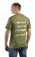 """Футболка """"Водку буду"""", хаки"""
