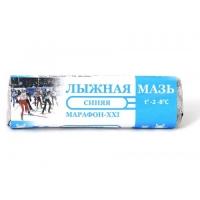 Лыжная мазь Марафон-XXI МБС-1